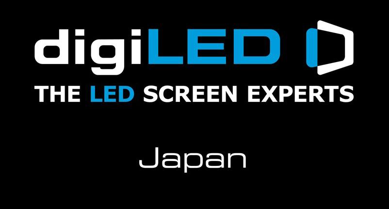 DGL JAPAN